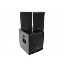 Aktyvi garso sistema OMNITRONIC MAXX-1200DSP 2.1 Active System