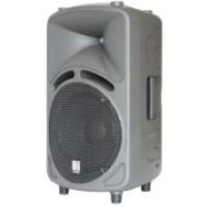 Akustinė sistema AMC Speaker Box 12
