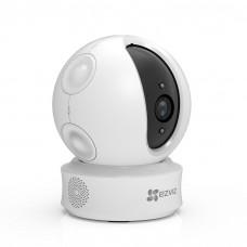 Valdoma IP kamera 1Mpx 360°